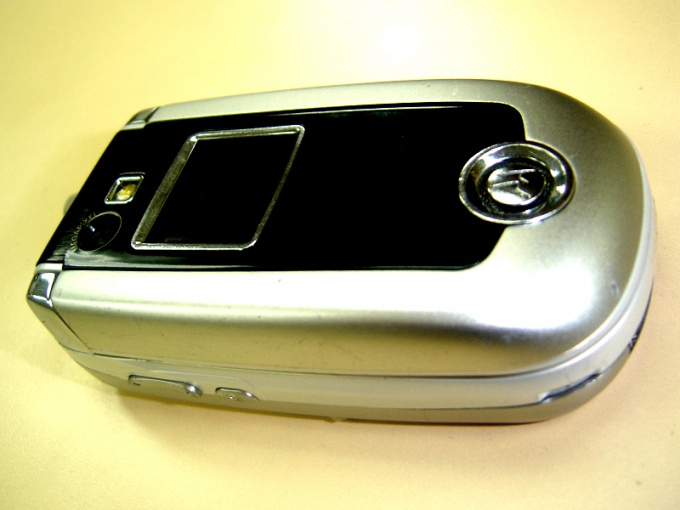 Как узнать абонента сотового телефона