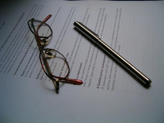 Как написать исковое заявления о наследстве