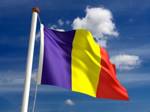 Как получить румынское гражданство