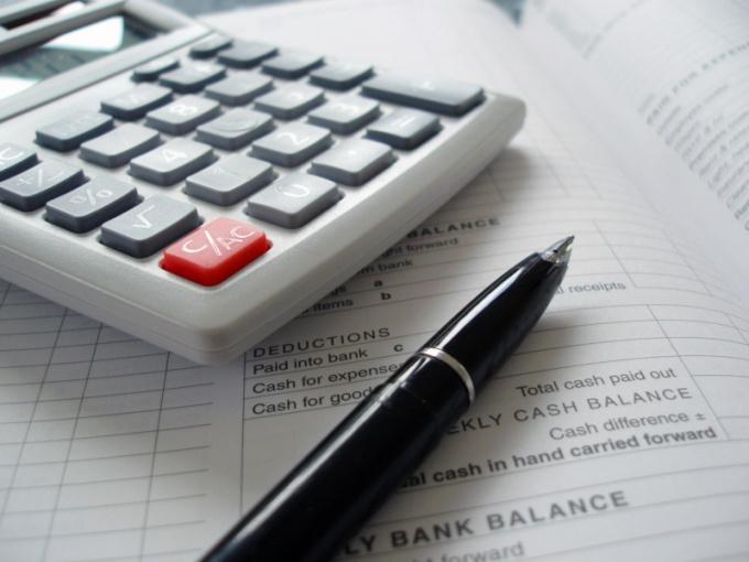 Как рассчитать оборачиваемость оборотных средств