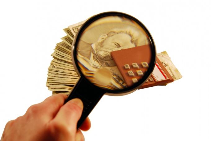 Как рассчитать лимит для банка