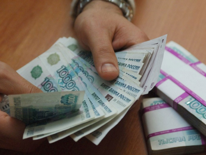 How to authenticate rubles