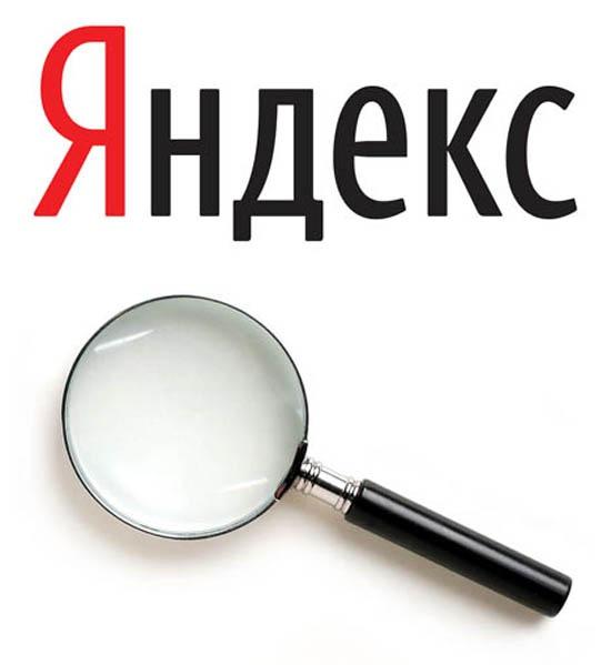 Как оптимизировать сайт под Яндекс