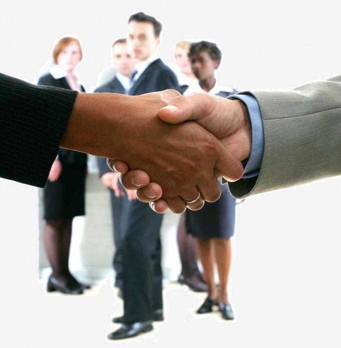 Как представить нового сотрудника коллегам
