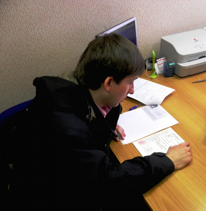 Как написать приглашение для иностранцев