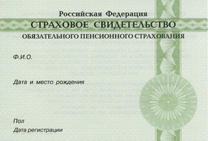 How to obtain the pension certificate of the child