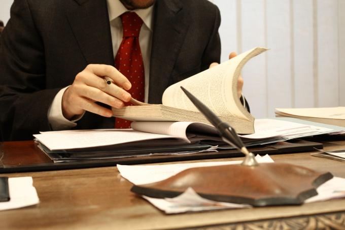 Как зарегистрировать изменения в устав