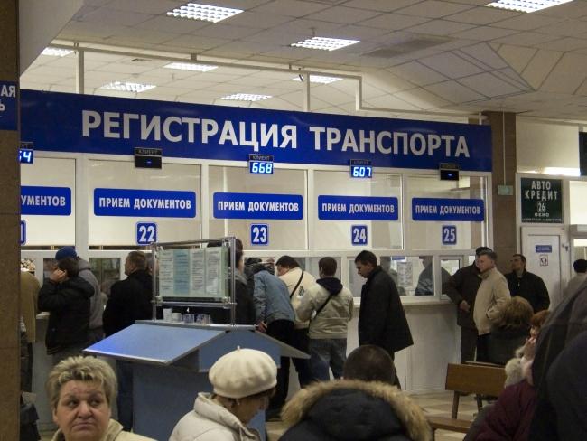 Как снять машину с учета в Москве