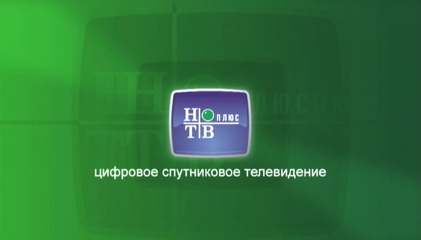 How to set NTV plate