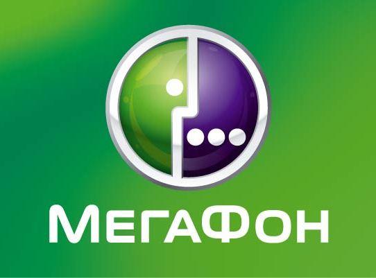 """Как подключить услугу """"Соседний регион"""" Мегафон"""