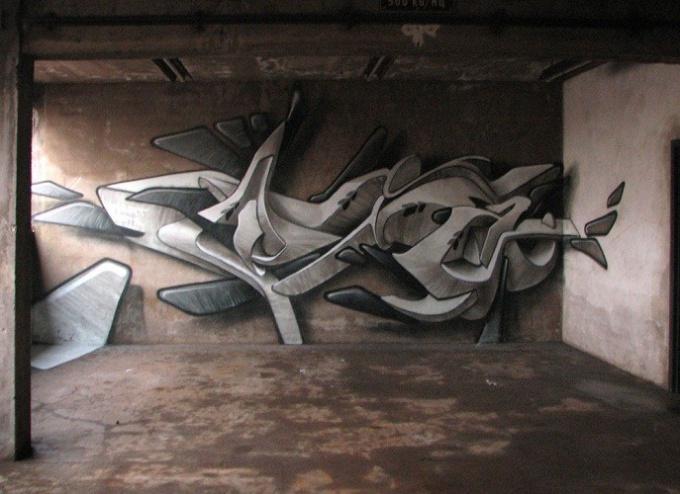Как обучиться дикому жанру граффити