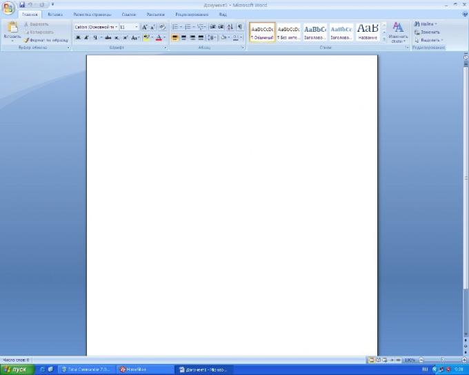 Как установить Word на компьютер