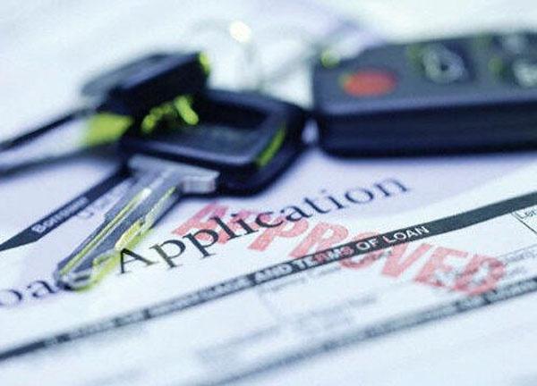 Как погасить автокредит