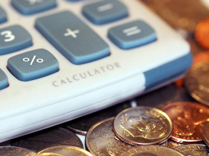 How to calculate the budget deficit