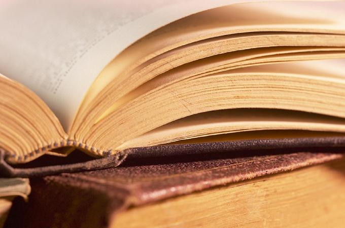 Как начать издательский бизнес