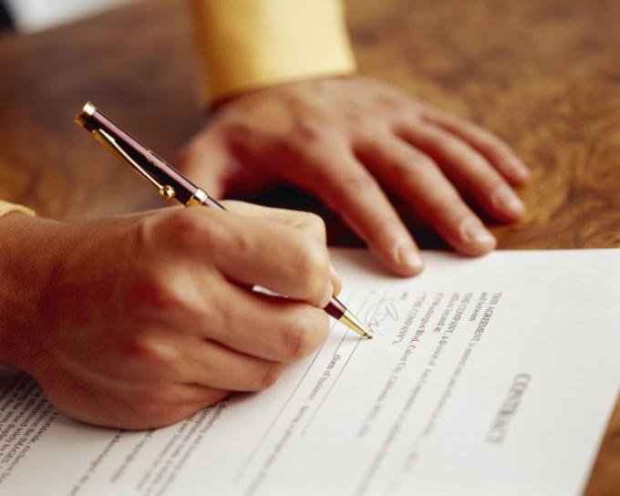 Составление договора на оказание услуг: как правильно