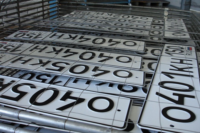 Как перерегистрировать машину