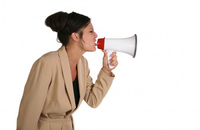 Как найти способ изменить голос