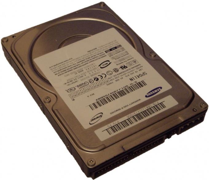 Как переместить память с одного диска на другой