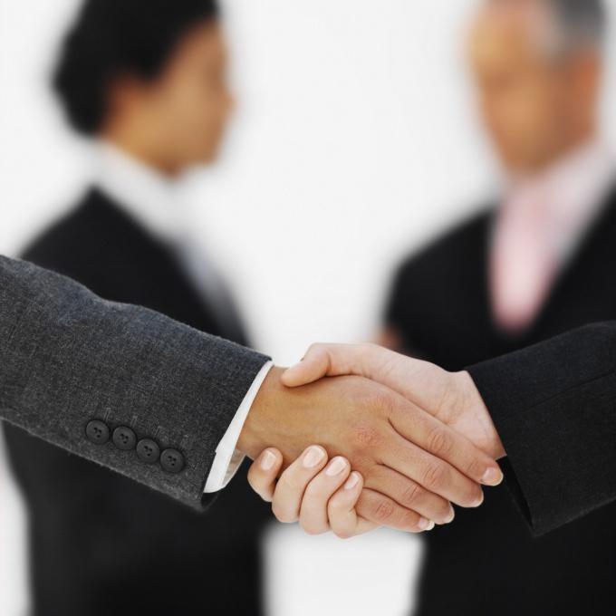 Как предложить клиенту услуги компании