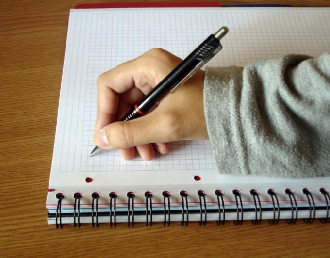 Как составить грамотно расписку