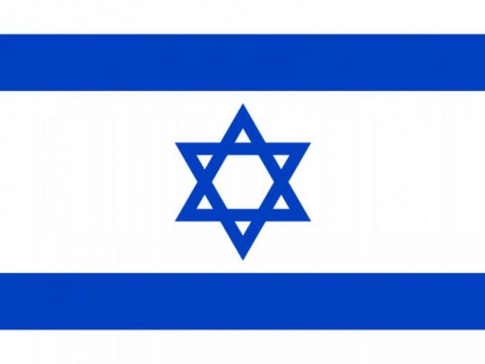 Как долететь до Израиля