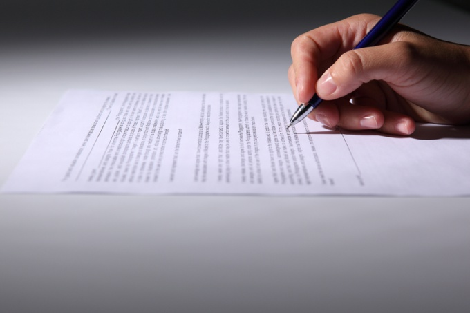 How to write an application for a lump sum