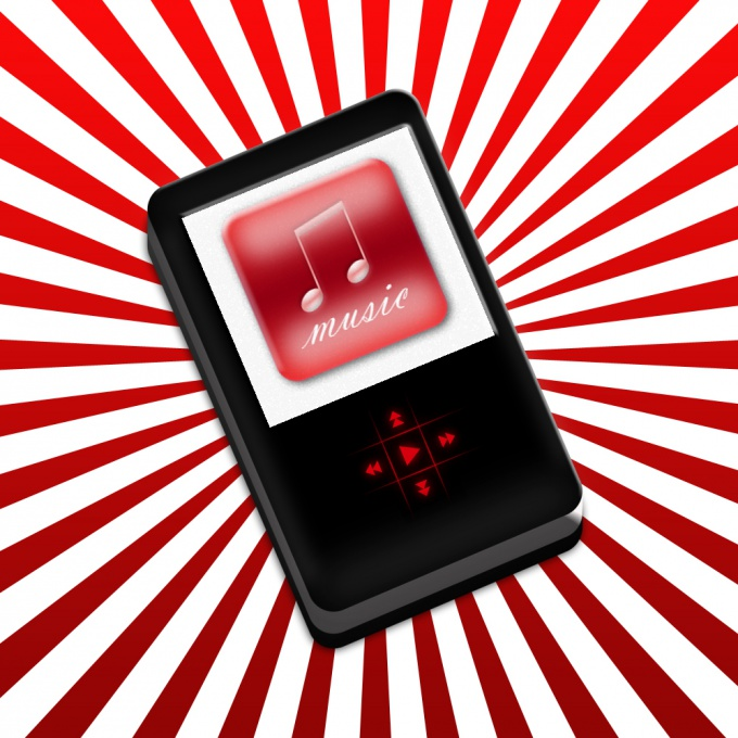 Как вытащить из видео песню