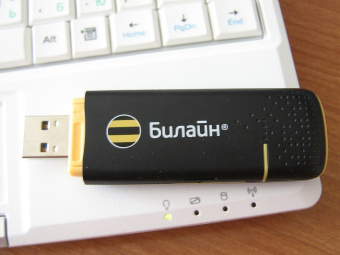 How to flash modem bilaynovsky