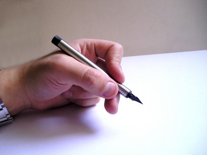 Как писать жалобу-заявление