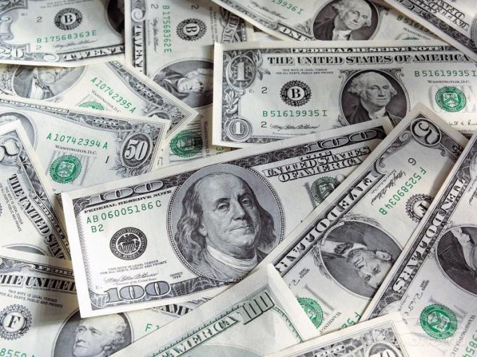 Как привлечь, сохранить и приумножить деньги