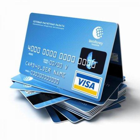 Как выбрать банковскую карту