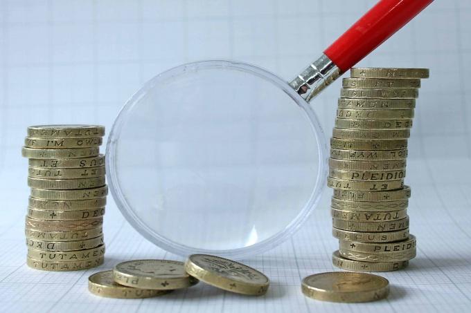 Как сократить издержки
