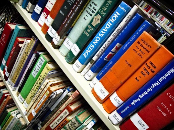Как создать свой книжный интернет-магазин
