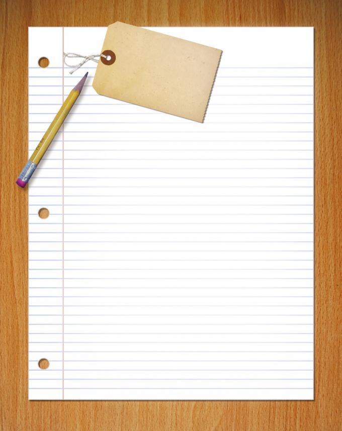 Как написать программу по курсу