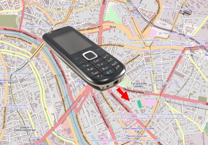 How to find a phone via satellite for free