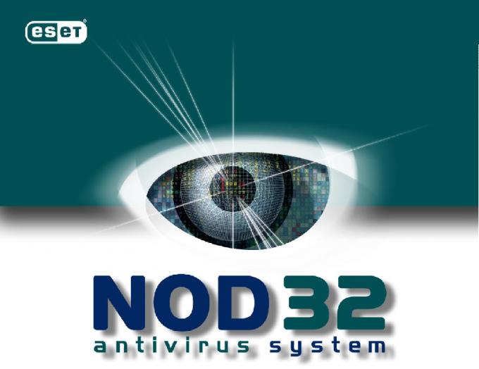 Как продлить лицензию eset nod32