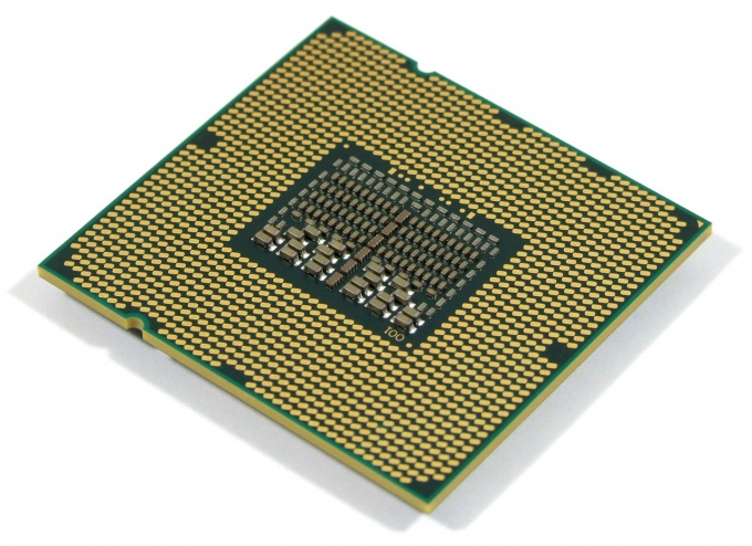 How to determine the processor or not