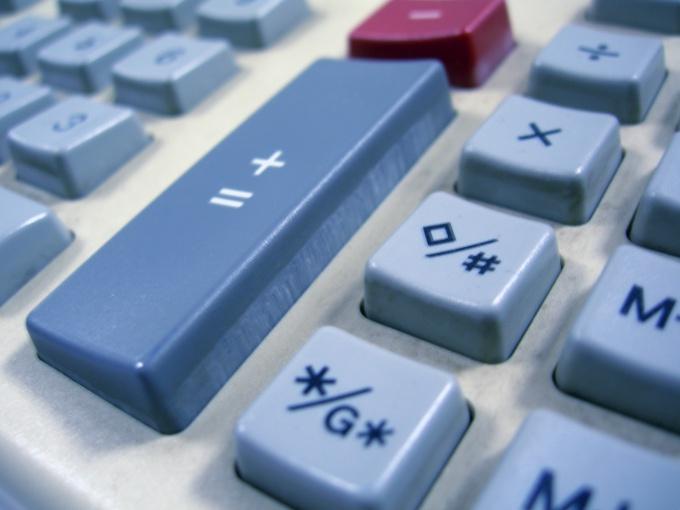 Как начислить арендную плату