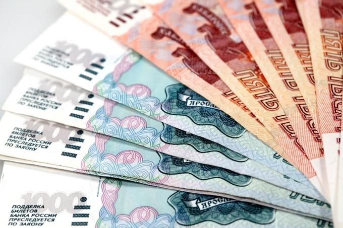 Как вернуть деньги за ОСАГО