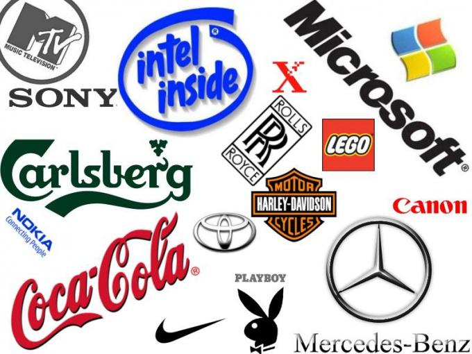Как назвать бренд