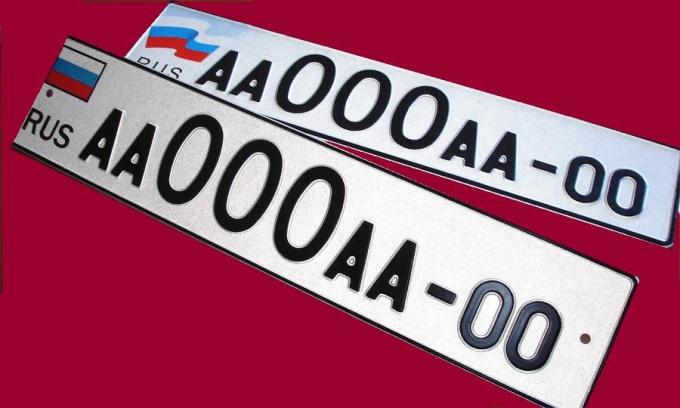 Как узнать номер машины