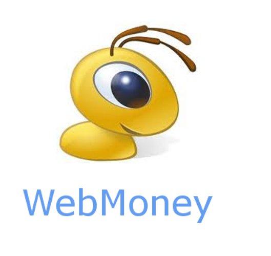 Как заработать web money
