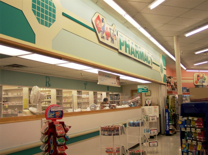 How to find out about the availability of medicines in pharmacies