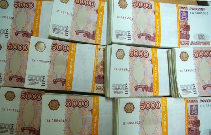 Как обналичить деньги в банке