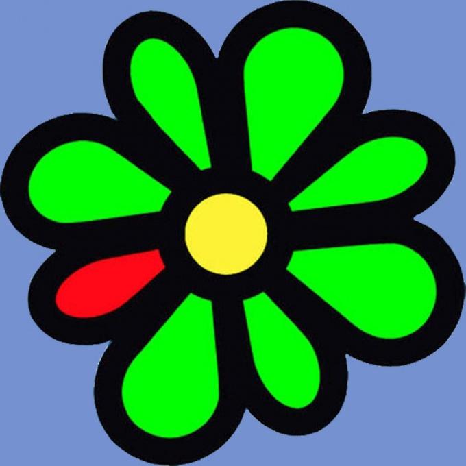 Как прикрепить файл в ICQ