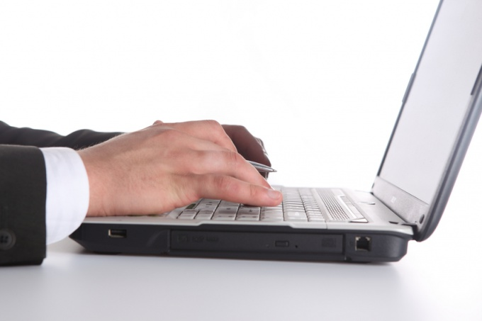Как использовать электронную почту