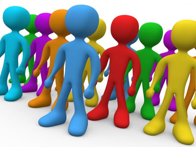 Как создать собственную группу