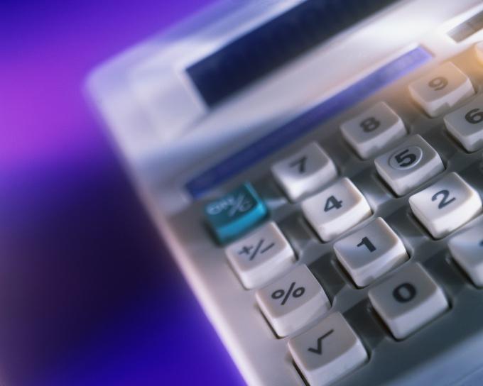 Сверхурочные часы: как начислить оплату