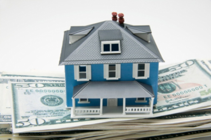 Как зарегистрировать ипотеку